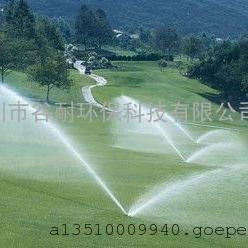 高尔夫球场自动喷灌设备 深圳喷灌工程施工公司