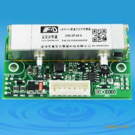 红外CH4气体传感器CH4/GP-40-5(G系列)