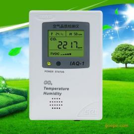 空气品质二氧化碳气体检测仪