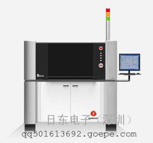 深圳S系列-全自动高速印刷机供应厂家