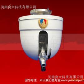 大空间智能水炮,大空间智能水炮报价