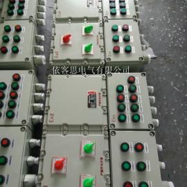 订做防爆照明配电箱BMX52-2K防爆开关照明箱