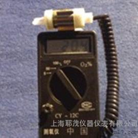便携式数字测氧仪电极,CY-12C数字测氧仪