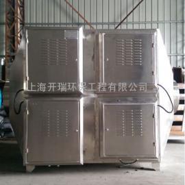 低温等离子除臭净化器