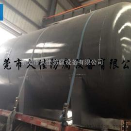 盐酸储罐厂家  深圳  福州 厦门钢衬PE废酸废碱储存罐