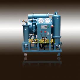 ZJD-10挖掘机液压油油水分离机