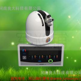 自动跟踪定位射流灭火装置,自动跟踪定位射流灭火装置原理