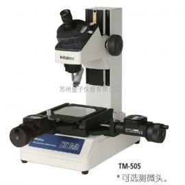 TM-510三丰mitutoyo工具显微镜