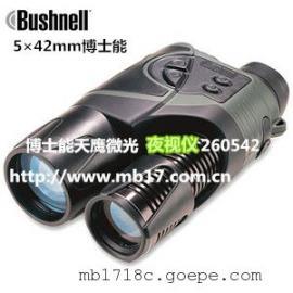 红外微光全黑数码夜视仪5x42美国博士能260542