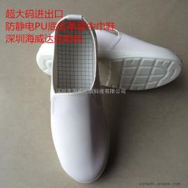 进出口防静电PU白色皮革中巾鞋 无尘鞋 净化鞋 软底工作