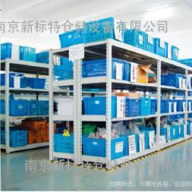 丹阳货架,南京新标特仓储设备有限公司