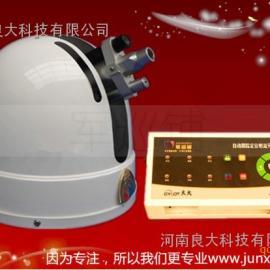 自动扫描消防水炮