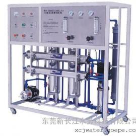 新长江纯水处理RO反渗透纯水设备