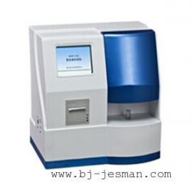 ZJ05 土壤重金属检测仪 土壤质量分析仪