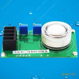二氧化氯(CLO2)气体检测传感器、探头、模块