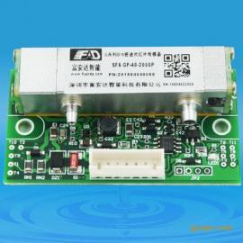 红外六氟化硫(SF6)传感器(SF6/G-1000,GP-2000)