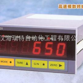 PT650D称重显示器-PT650D