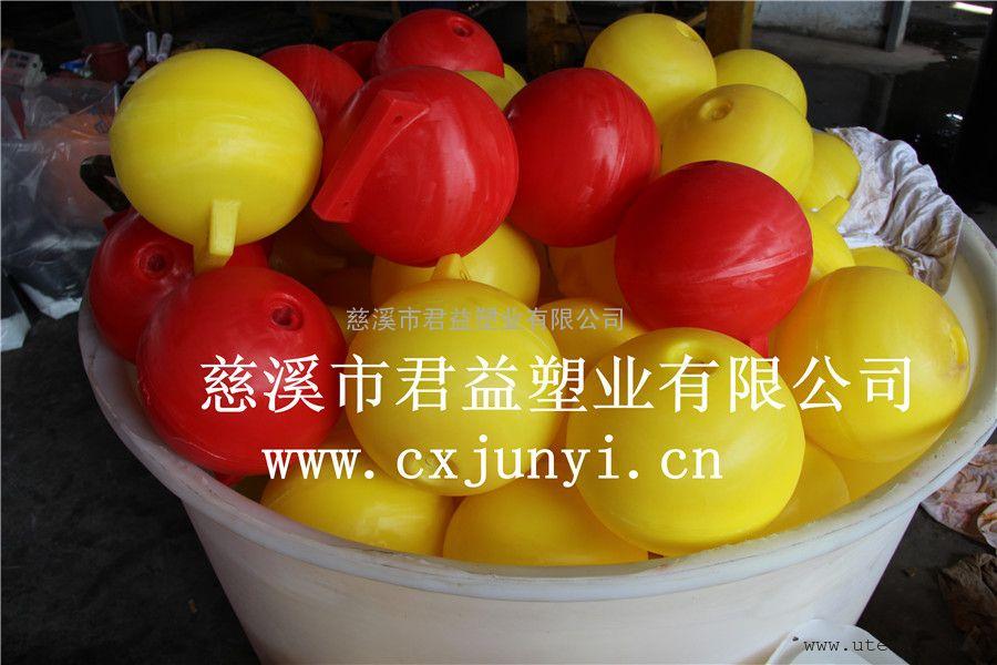 海洋浮球直径300mm