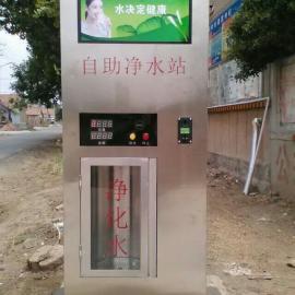 售水机 自动售水机