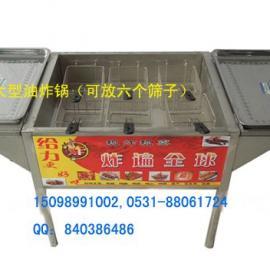 商用油炸锅价格 大型燃气油炸锅