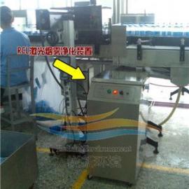 激光打标烟尘净化器异味过滤器