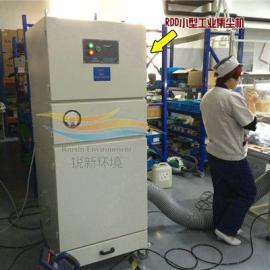 供应厂家直销电器件打磨粉尘除尘器