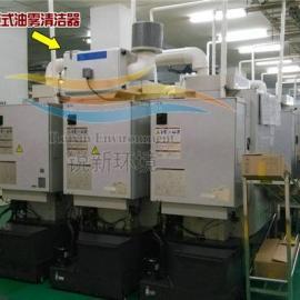 清洗机配套水雾油雾过滤回收器、高效过滤器