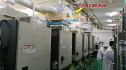 供应静电式高压净化器、油气回收设备