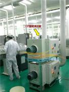 供应静电式油气过滤器、油烟净化器