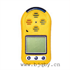 袖珍式氢气检测仪