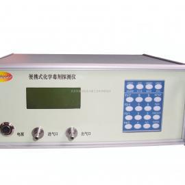便携式化学毒剂探测仪