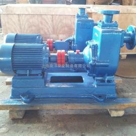 南洋ZW型自吸式排污泵