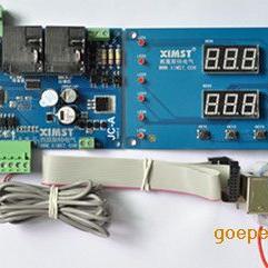 品牌西莫斯特JC-A超稳定工业冷水机冷冻机智能温度控制器控制板