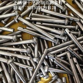 通用型不锈钢十字控制点测量钉