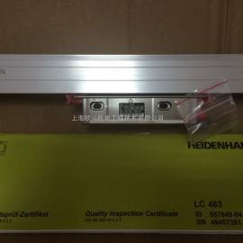 HEIDENHAIN卡尺547300-03高精度量尺热销