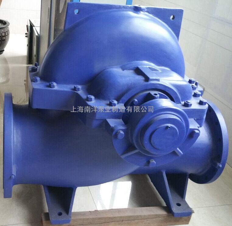 生产供应S,SH型单级双吸离心泵