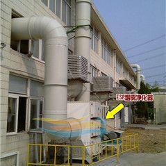 供应工厂大型油烟机、车间油烟净化器、管道油烟处理