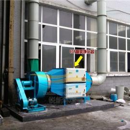 工业油烟净化器、烟雾收集回收