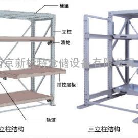 昆山模具架,南京新标特仓储设备有限公司