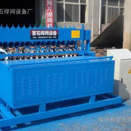 专业制造建筑钢筋网焊网机建筑钢筋网片排焊机网片焊接设备