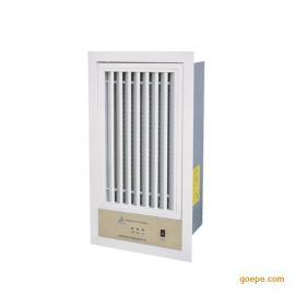 风机盘管beplay体育中国官网式等离子静电吸附式空气净化消毒器