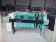 板框压滤机生产厂家