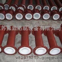 钢衬四氟管 钢衬四氟管 厂家价格 钢衬四氟管供应商