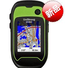 集思宝G138BD北斗手持GPS G138BD手持终端