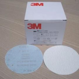 3M237U圆盘砂纸