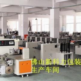 知名品牌|枕式包装机|专业枕式包装机的生产厂家