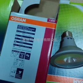 欧司朗OSRAM恒亮LED PAR30 7W  830 E27反射灯杯