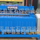 高效节能型矿用钢筋网片焊网机钢筋网排焊机6-8mm网片机
