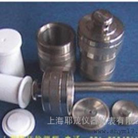 聚四氟乙烯高压消解罐