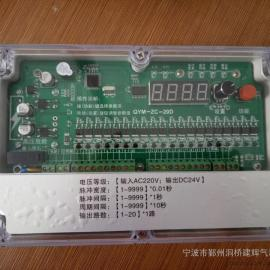 厂家热销供应JHKZY-L-20组AC220V/DV24V 离线脉冲控制仪 数显脉冲